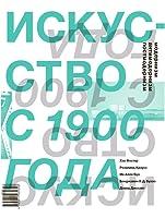 Art since 1900 modernism antimodernism postmodernism by hal foster 1900 fandeluxe Gallery
