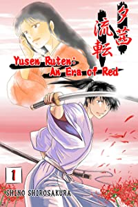 Yusen Ruten: An Era of Red, Vol. 1