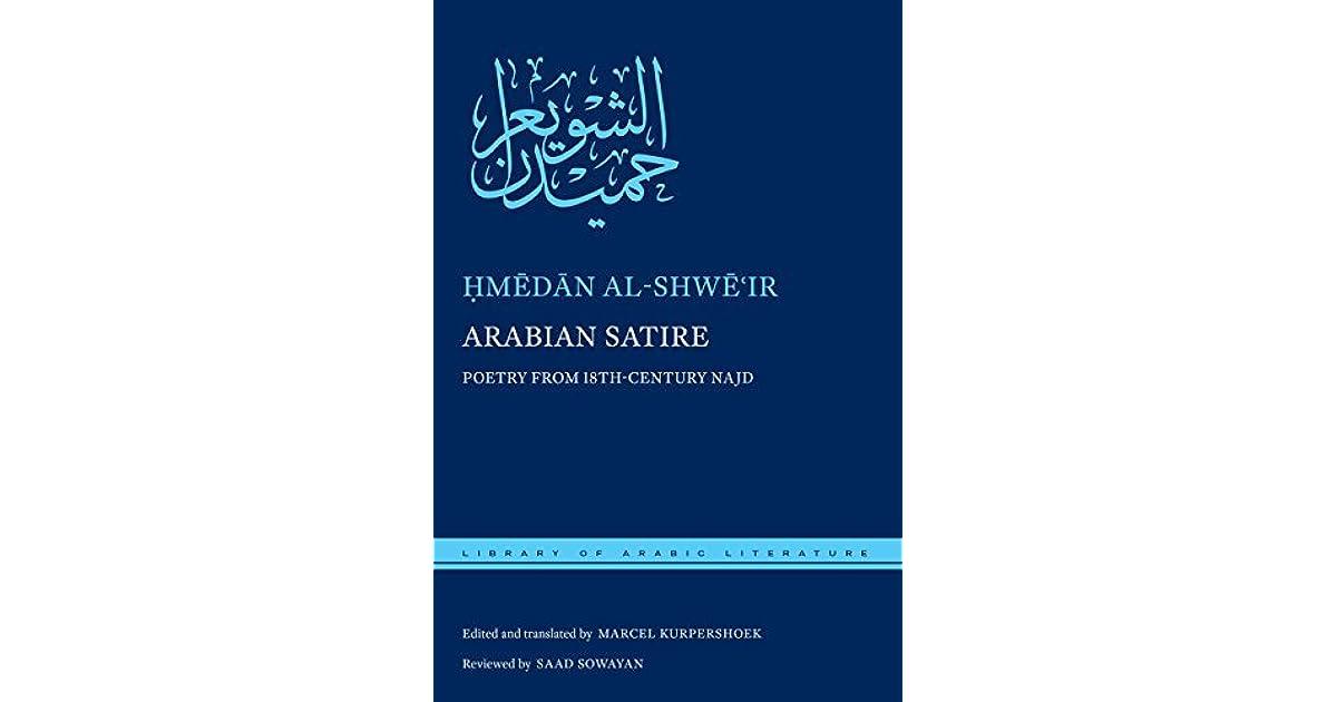 Arabian Satire Poetry From 18th Century Najd By Hmedan Al Shwe Ir