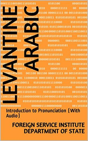 Levantine Arabic: Introduction to Pronunciation (With Audio
