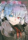 東京喰種トーキョーグール:re 12 [Tokyo Guru:re 12] (Tokyo Ghoul:re, #12)
