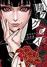 賭ケグルイ 6 (Kakegurui: Compulsive Gambler, #6)