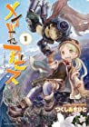 メイドインアビス 1 [Meido In Abisu 1] (Made in Abyss, #1)