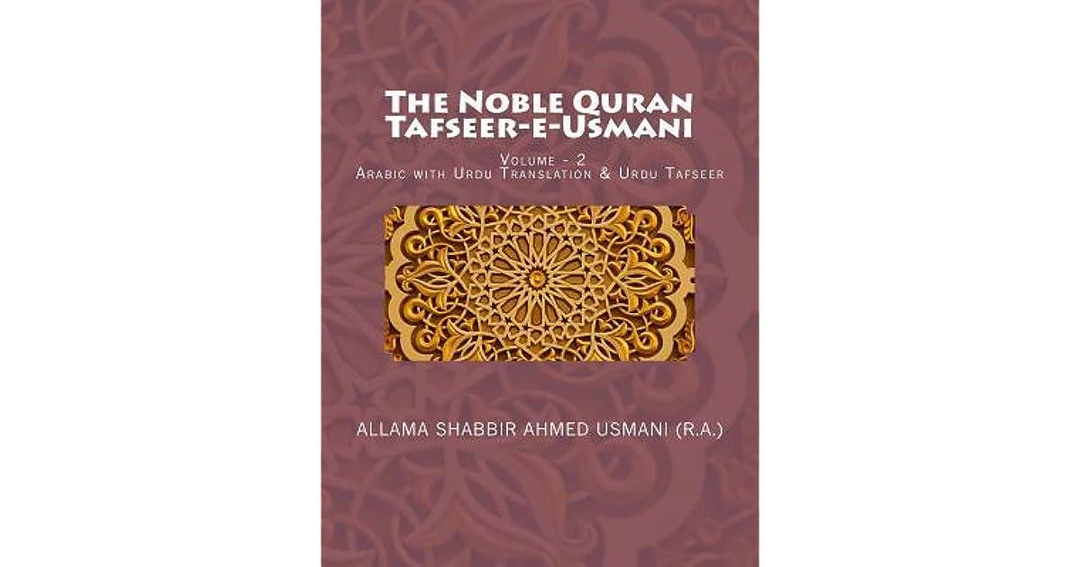 The Noble Quran - Tafseer-E-Usmani - Volume - 2: Arabic with Urdu