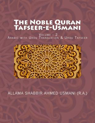 The Noble Quran - Tafseer-E-Usmani - Volume - 2: Arabic with Urdu