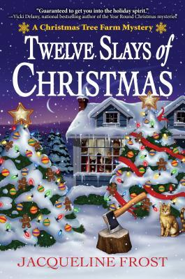 Limited Edition - Twelve Days of Christmas Series