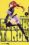 BLACK TORCH 2 (BLACK TORCH, #2)