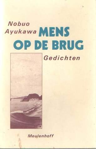 Mens Op De Brug By Nobuo Ayukawa