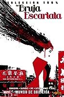 La Bruja Escarlata, Vol. 2: Mundo de Brujería