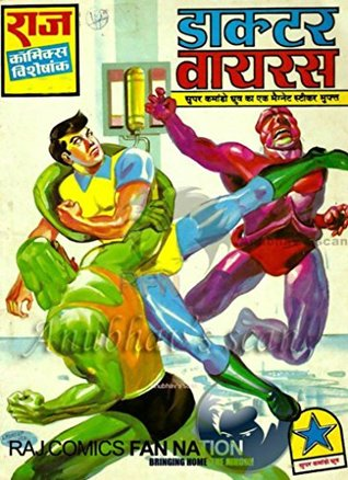 Doctor Virus: Super commando Dhruv by Raj Comics