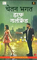 Half Girlfriend Pdf For Mobile