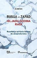 Rusija - Zapad: Hiljadu godina rata: Rusofobija od Karla Velikog do ukrajinske krize