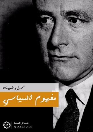 مفهوم السياسي by Carl Schmitt