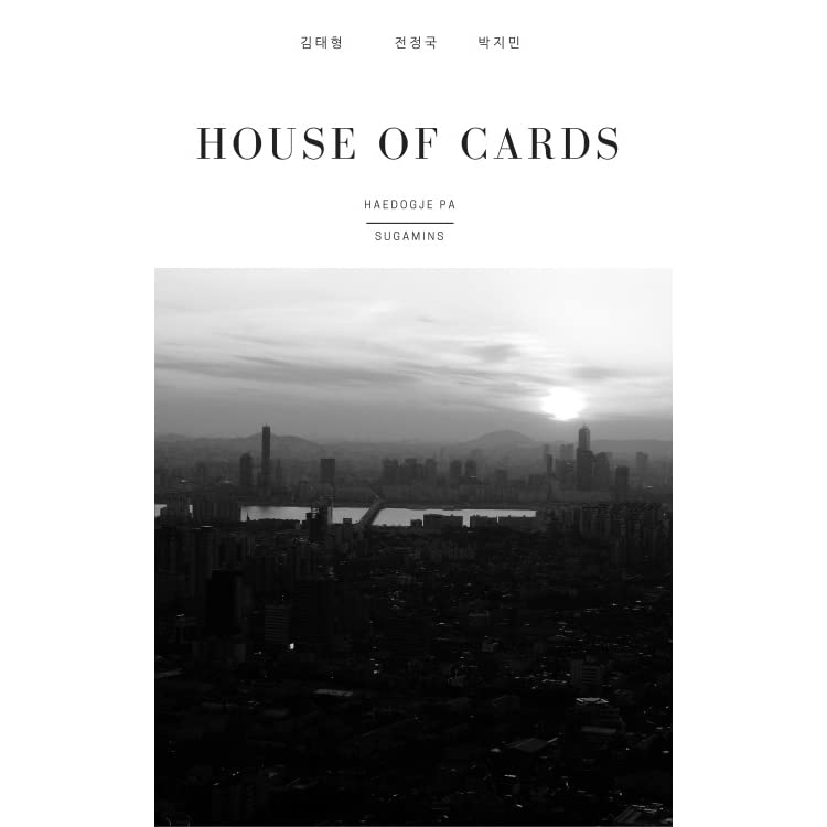 House of Cards by sugamins