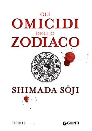 Soji Shimada - Gli omicidi dello zodiaco
