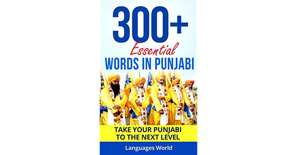 Learn Punjabi: 300+ Essential Words In Punjabi - Learn Words