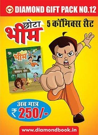 Chota Bheem 5 Comic Set By Prans