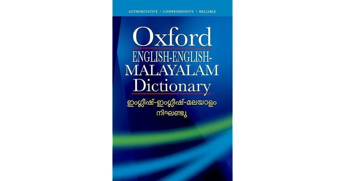 English English Malayalam Dictionary By Oxford University Press