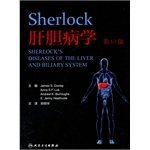 Sherlocks Diseases of the Liver and Biliary System