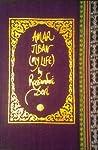 Amar Jiban (My Life)