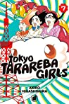 Tokyo Tarareba Girls, Vol. 7