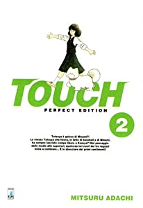 Touch: Perfect edition, Vol. 2