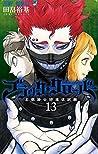 ブラッククローバー 13 [Burakku Kurōbā 13] (Black Clover, #13)