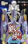 銀魂―ぎんたま― 70 [Gintama 70] (Gin Tama, #70)