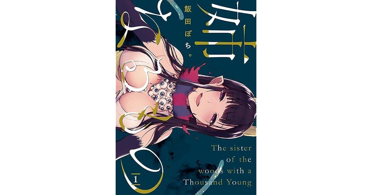 The Elder Sister-Like One 8 /& Do You Love Your Mom manga book doujin iida pochi