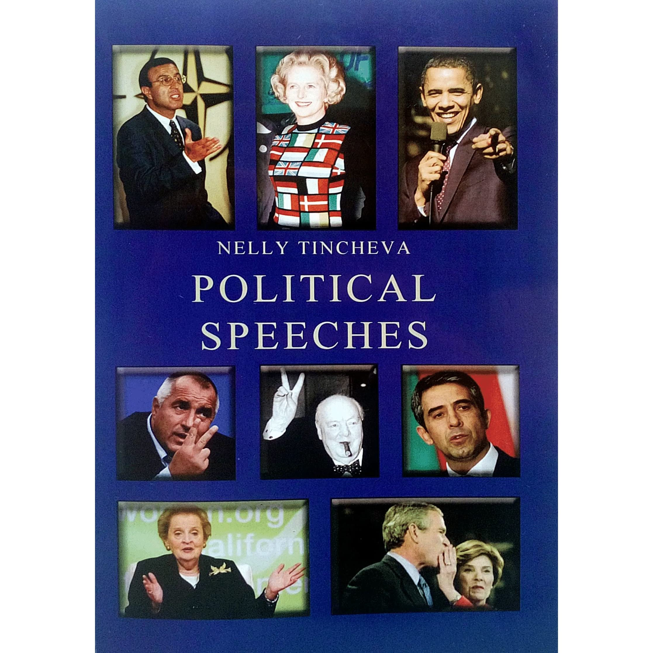 political speeches Welcome to british political speech, an online archive of british political speech and a place for the discussion, analysis, and critical appreciation of political rhetoric.