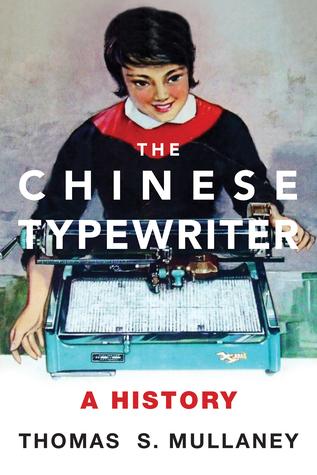 The Chinese Typewriter by Thomas S. Mullaney