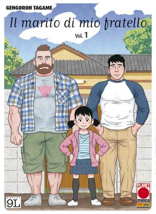 Il marito di mio fratello vol. 1 by Gengoroh Tagame