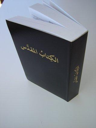 The Holy Bible - Old Testament - Van Dyke Version - Arabic Translation - P#1