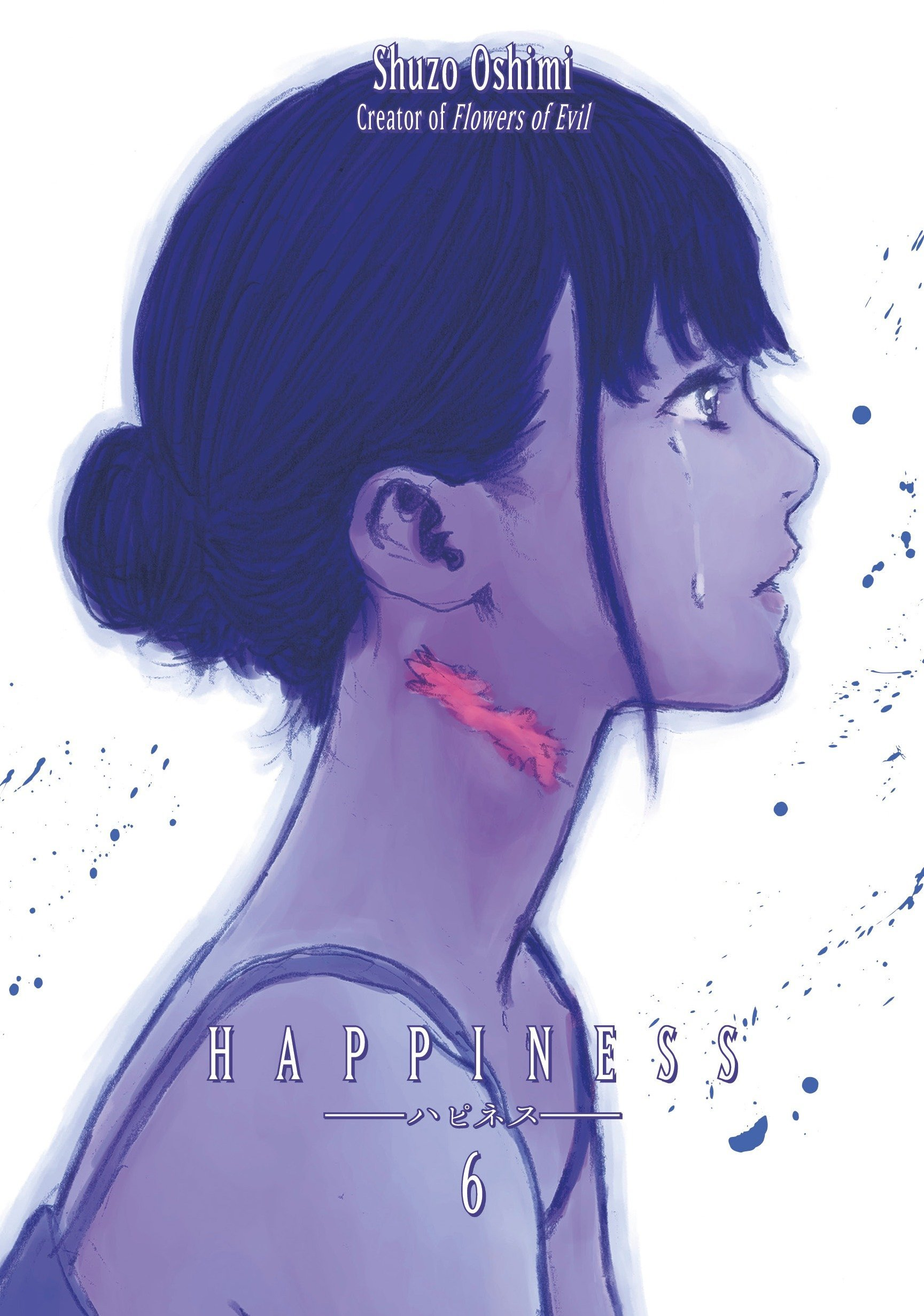 Happiness, Vol. 6