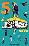 僕のヒーローアカデミア すまっしゅ 5 [Boku No Hero Academia Smash!! 5] (My Hero Academia Smash!!, #5)