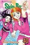 Skip Beat!, Vol. 40 by Yoshiki Nakamura