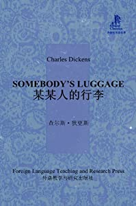 Somebody's Luggage (Bridge Bilingual Classics)