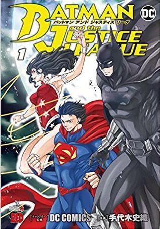 Batman and the Justice League Vol. 1
