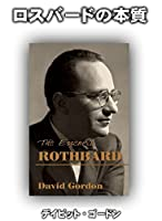 The Essential Rothbard
