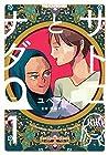 サトコとナダ 1 [Satoko to Nada 1] (Satoko & Nada, #1)