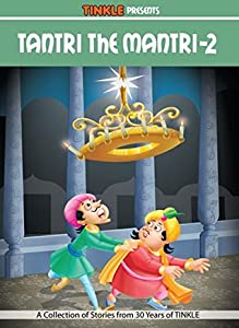 TANTRI THE MANTRI (VOL -2) : TINKLE COLLECTION
