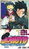 Boruto: Naruto Next Generations, Vol. 4: The Value of a Hidden Ace!!