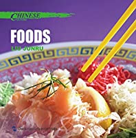 Chinese foods cultural china series by liu junru chinese culture foods chinese culture series fandeluxe Choice Image