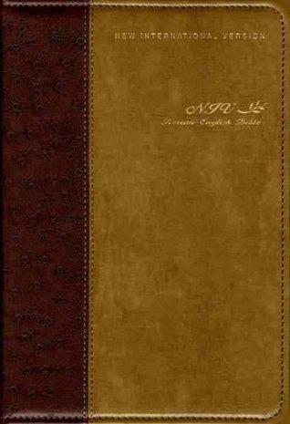 NIV Korean-English Bible : New Korean Revised 4th Edition (Med) (Brown) (Index)