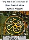 Forty hadith on the virtues of Umar ibn Al-Khattab