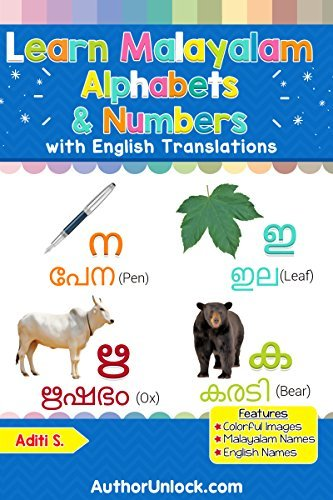 Learn Malayalam Alphabets & Numbers Colorful Pictures & English Translations