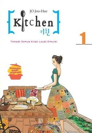 Kitchen (Kitchen, #1)