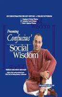 Confucius' Social Wisdom