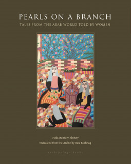 Pearls on a Branch: Arab Stories Told by Women in Lebanon Today