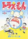 Volume 6 Doraemon Color Works (ladybug Comics Special) (2006) ISBN: 4091402488 [Japanese Import]
